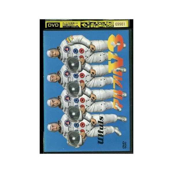 ウルフルズ ウルフルV3 DVD レンタル版 レンタル落ち 中古 リユース|gift-goods