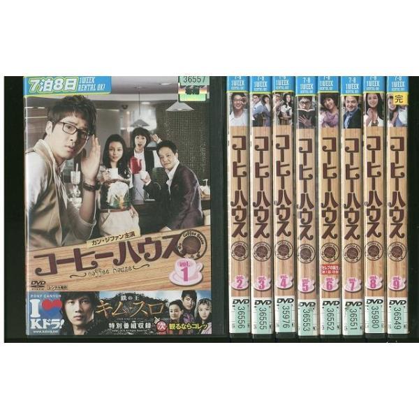 コーヒーハウス 全9巻 DVD レンタル版 レンタル落ち 中古 リユース 全巻 全巻セット|gift-goods