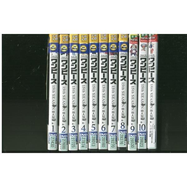 ワンピース 15th 魚人島編 1〜11巻セット(未完) DVD レンタル版 レンタル落ち 中古 リユース|gift-goods