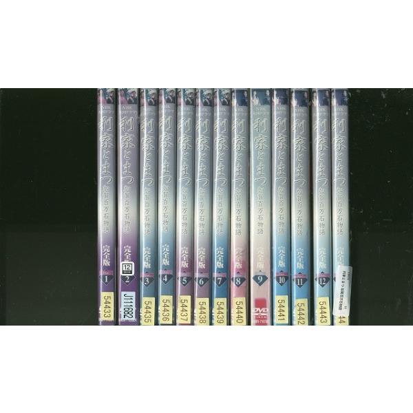 利家とまつ 加賀百万石物語 全13巻 DVD レンタル版 レンタル落ち 中古 リユース 全巻 全巻セット|gift-goods