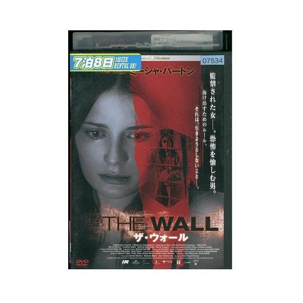 DVDザ・ウォールミーシャ・バートンレンタル落ちFFF03226