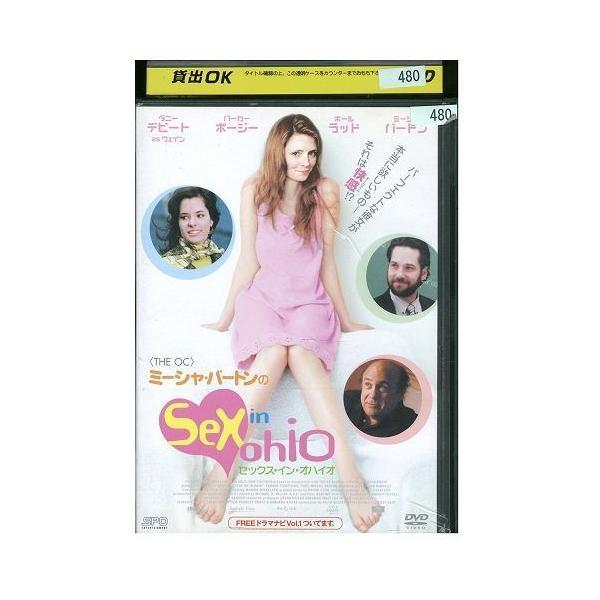 DVDミーシャ・バートンのセックス・イン・オハイオレンタル落ちFFF09725