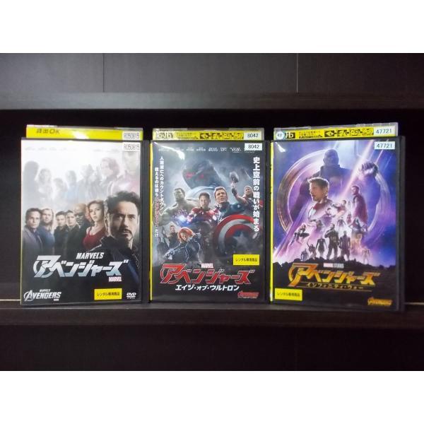 DVDアベンジャーズ+エイジ・オブ・ウルトロン+インフィニティ・ウォー計3本セットレンタル落ちZ3T935