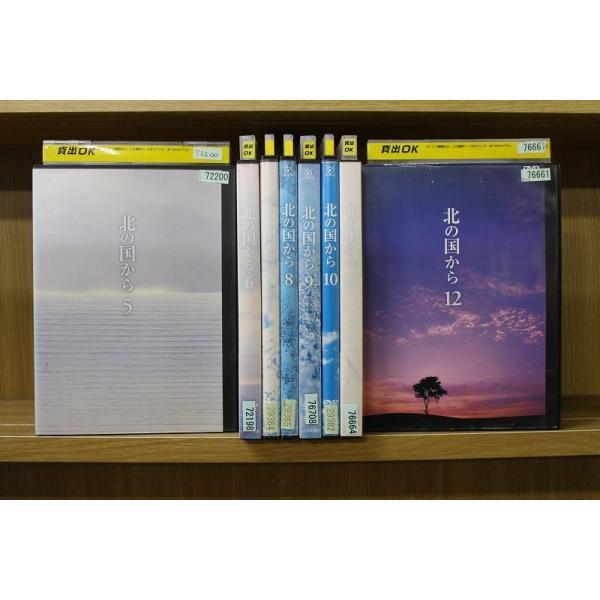 DVD北の国から5〜12巻計8本セットレンタル落ちZI2650