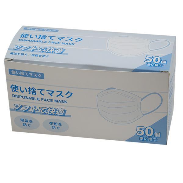 本田 マスク ジョイフル ジョイフル本田 通販