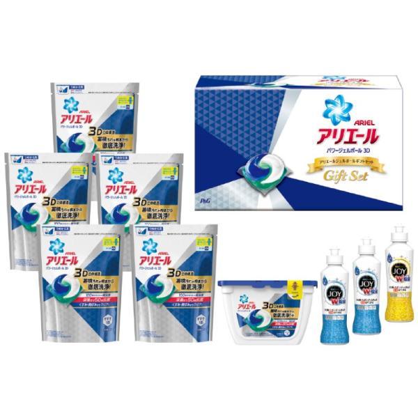 洗濯 ランドリーギフト P&G アリエールジェルボールギフトセット PGJA−50X|gift-hitosuji