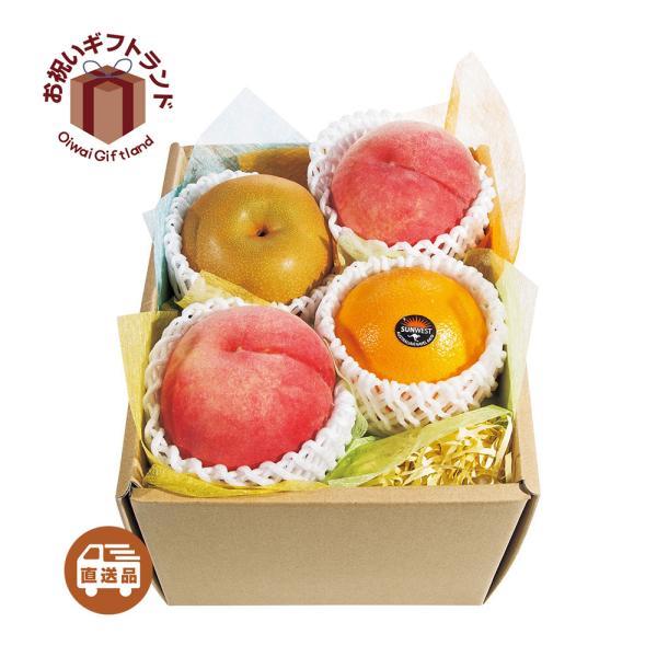 季節の果物の詰め合わせ | ホシフルーツ おまかせ旬のフルーツBOX B HFFS-S25 | 出産内祝い お中元 お歳暮 お手土産 母の日 父の日