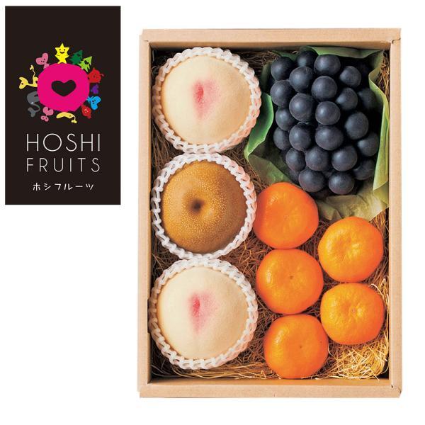 季節の果物の詰め合わせ | ホシフルーツ おまかせ旬のフルーツBOX E HFFS-S40 | 出産内祝い お中元 お歳暮 お手土産 母の日 父の日