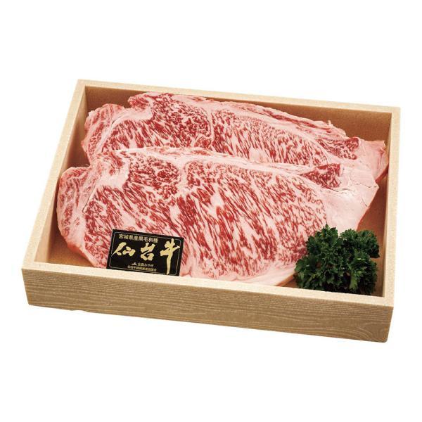仙台牛 サーロインステーキ 180g×2枚 180*2  食肉詰め合わせ お中元 御中元 お歳暮 御歳暮 お年賀 内祝い