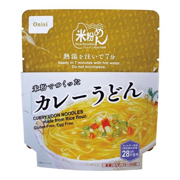 防災用品 防災食 |尾西のアルファ米 米粉でつくったカレーうどん 49RN-C