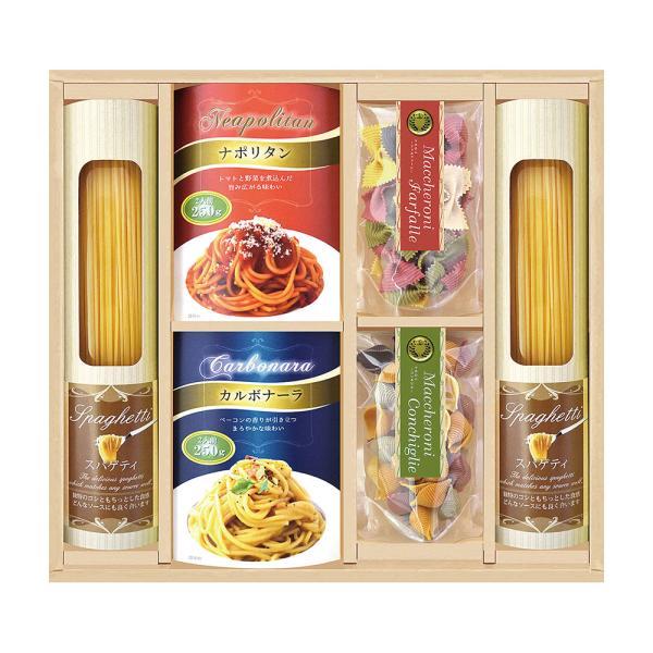 彩食ファクトリー 味わいソースで食べるパスタセット PAF-CJ| パスタ 詰め合わせ お中元 御中元 お歳暮 御歳暮 お年賀 内祝い