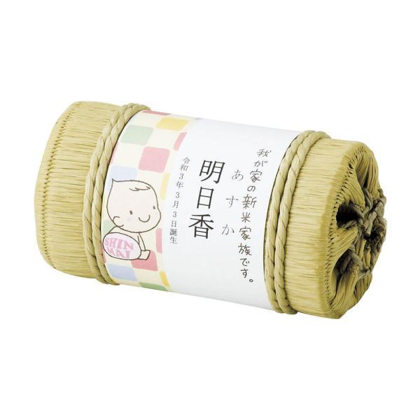 出産内祝い 名入れ お米 お餅ギフト  新米家族(名入れ) WG-LHN