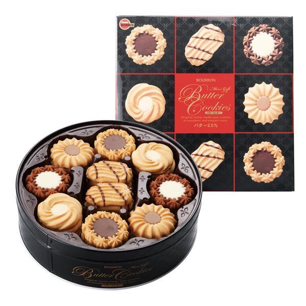 バタークッキー缶ブルボンミニギフトクッキー缶31168-04|記念品クッキー詰合せ美味しいお菓子おいしいギフトお中元御中元お歳暮
