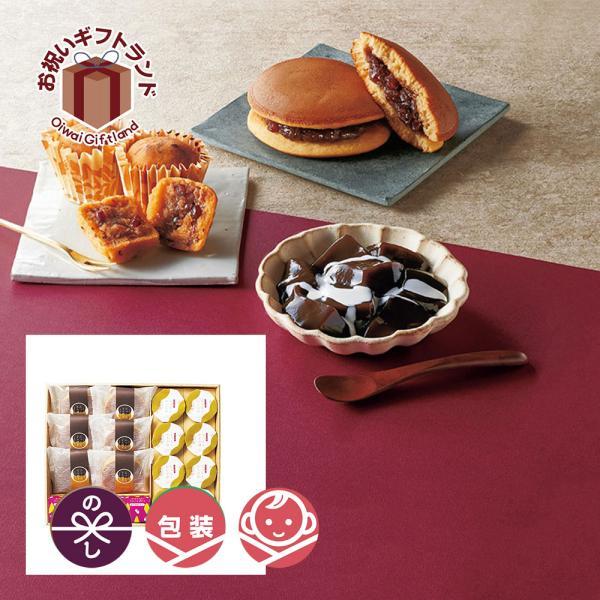 お菓子 洋菓子詰め合わせ    甘美 ふっくらどら焼きと菓子の詰合せD FDK-50   出産内祝い お中元 お歳暮 お手土産 母の日 父の日