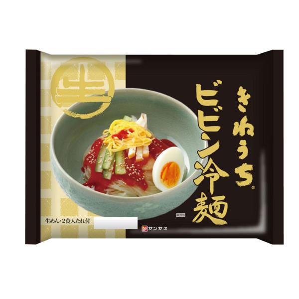 サンサス ビビン冷麺(2食入り、スープ付)10パック BIB10| ラーメン詰め合わせ お中元 御中元 お歳暮 御歳暮 お年賀 内祝い