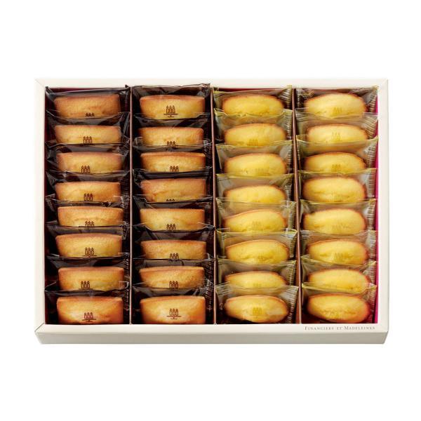 アンリ シャルパンティエ フィナンシェ マドレーヌ詰合せ HFM-40N| クッキー 焼き菓子詰め合わせ お中元 御中元 お歳暮 御歳暮 お年賀 内祝い