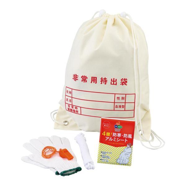 防災用品 非常持出しセット  非常用持ちだし袋 防災用5点セット 51190