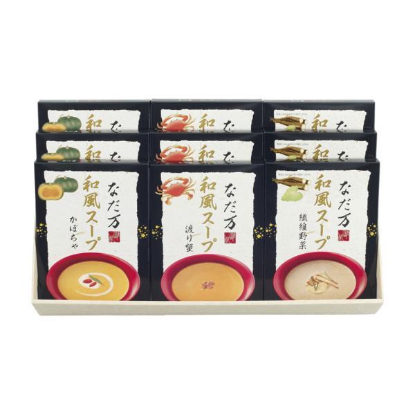 なだ万 和風スープ SP-5A| 缶詰 瓶詰 スープ 法事 お中元 御中元 お歳暮 御歳暮 お年賀 内祝い