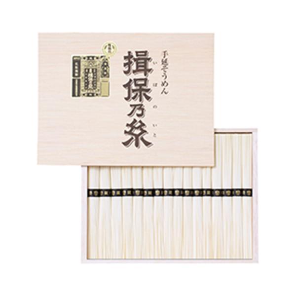 揖保乃糸 手延素麺 特級品 TYS50| 素麺詰め合わせ お中元 御中元 お歳暮 御歳暮 お年賀 内祝い