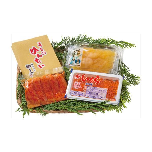 海鮮詰合せギフト 北海道産いくらとやまや明太子 味付け数の子詰合せ 2737-35| お中元 御中元 お歳暮 御歳暮 お年賀 内祝い