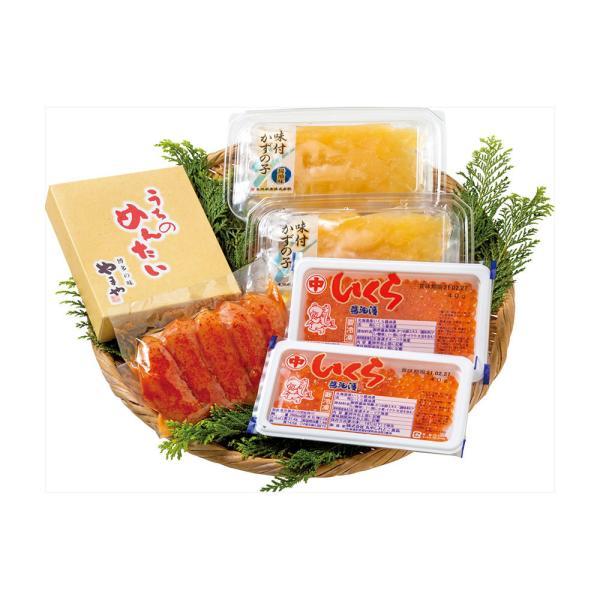 海鮮詰合せギフト 北海道産いくらとやまや明太子 味付け数の子詰合せ 2739-50| お中元 御中元 お歳暮 御歳暮 お年賀 内祝い