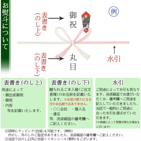 出産内祝い 産地直送 グルメ カタログギフト うましま・海|gift-maruheart|09