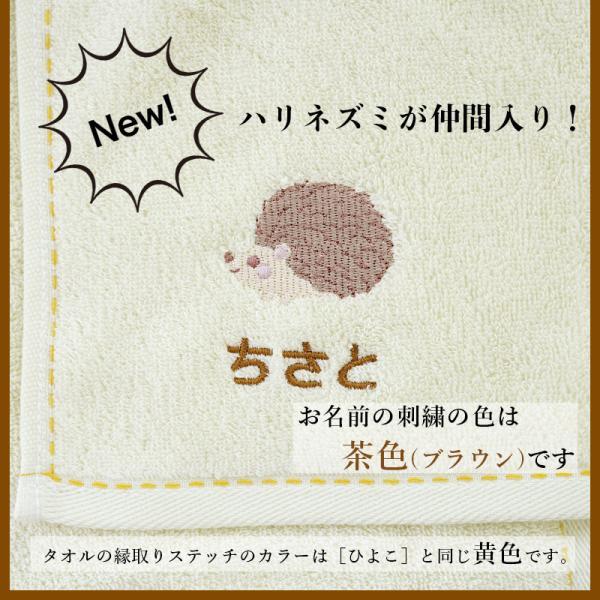 出産祝い 名入れ オーガニックコットンフード付きバスタオル|gift-maruheart|05