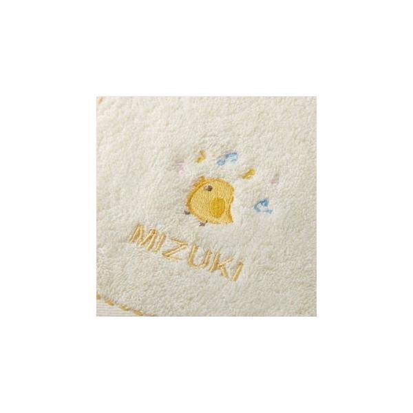出産祝い 名入れ  名前 オーガニックコットン フード付きバスタオルとハンカチ2点セット|gift-maruheart|11