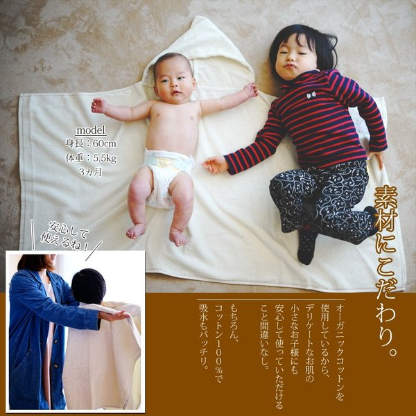 出産祝い 名入れ  名前 オーガニックコットン フード付きバスタオルとハンカチ2点セット|gift-maruheart|03