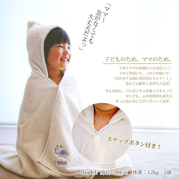 出産祝い 名入れ  名前 オーガニックコットン フード付きバスタオルとハンカチ2点セット|gift-maruheart|06