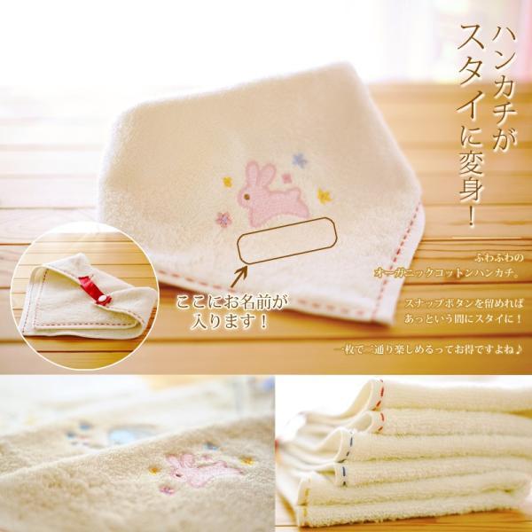 出産祝い 名入れ  名前 オーガニックコットン フード付きバスタオルとハンカチ2点セット|gift-maruheart|07