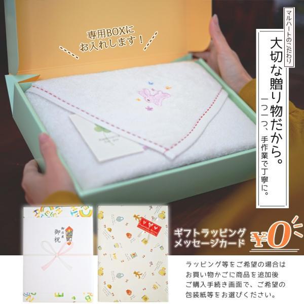 出産祝い 名入れ  名前 オーガニックコットン フード付きバスタオルとハンカチ2点セット|gift-maruheart|08