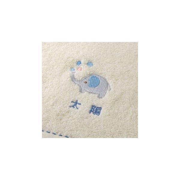 出産祝い 名入れ  名前 オーガニックコットン フード付きバスタオルとハンカチ2点セット|gift-maruheart|09