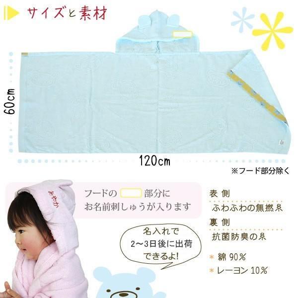 出産祝い 名入れ 日本製・泉州×shinzi katoh カトウシンジ 耳つきバスポンチョ(フード付きバスタオル)+ハンカチ gift-maruheart 02