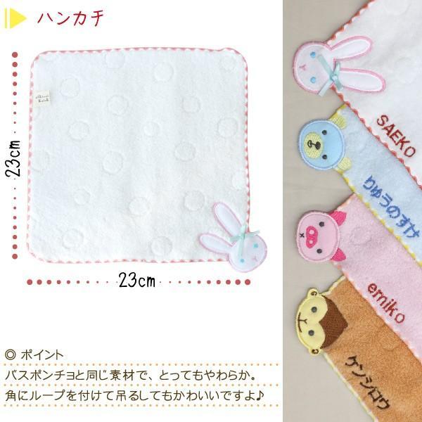 出産祝い 名入れ 日本製・泉州×shinzi katoh カトウシンジ 耳つきバスポンチョ(フード付きバスタオル)+ハンカチ gift-maruheart 03