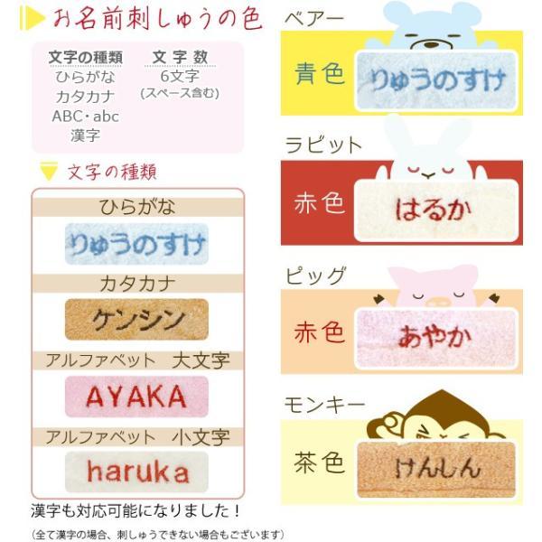 出産祝い 名入れ 日本製・泉州×shinzi katoh カトウシンジ 耳つきバスポンチョ(フード付きバスタオル)+ハンカチ gift-maruheart 04