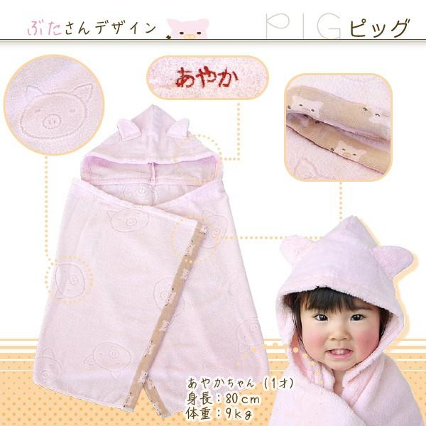 出産祝い 名入れ 日本製・泉州×shinzi katoh カトウシンジ 耳つきバスポンチョ(フード付きバスタオル)+ハンカチ gift-maruheart 06
