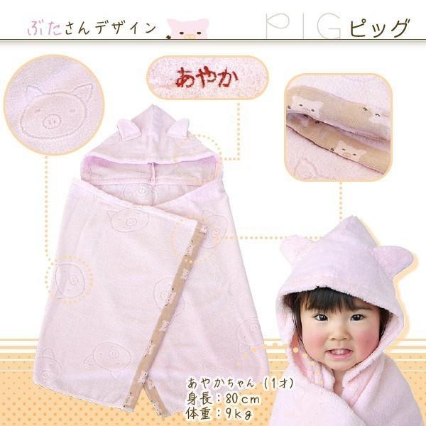 出産祝い 双子 名入れ 日本製・泉州×shinzi katoh カトウシンジ 耳つき バスポンチョ (バスタオル フード付き)2枚セット|gift-maruheart|05