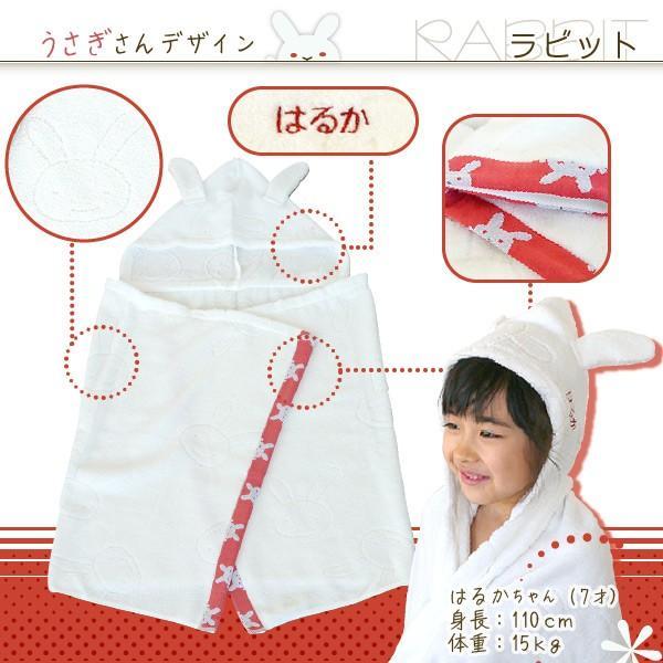 出産祝い 双子 名入れ 日本製・泉州×shinzi katoh カトウシンジ 耳つき バスポンチョ (バスタオル フード付き)2枚セット|gift-maruheart|06