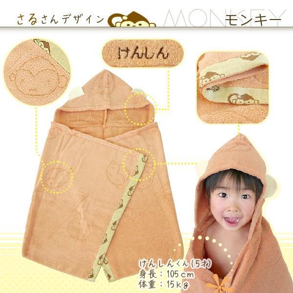 出産祝い 双子 名入れ 日本製・泉州×shinzi katoh カトウシンジ 耳つき バスポンチョ (バスタオル フード付き)2枚セット|gift-maruheart|07