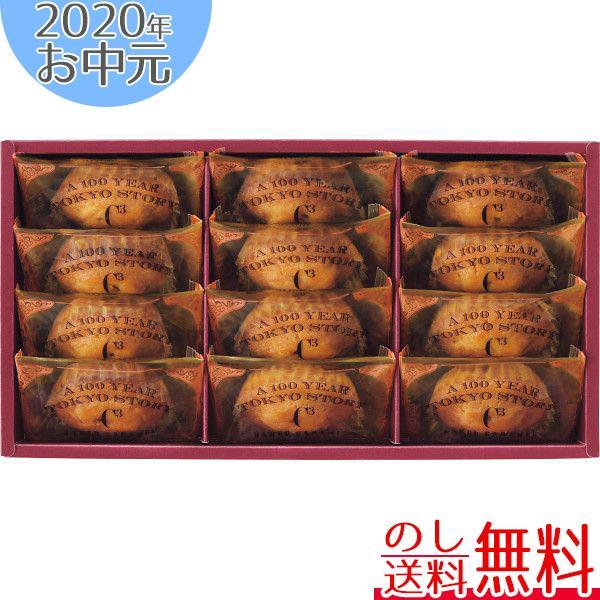 シーキューブ 東京百年物語 焼きキャラメル CTK−20