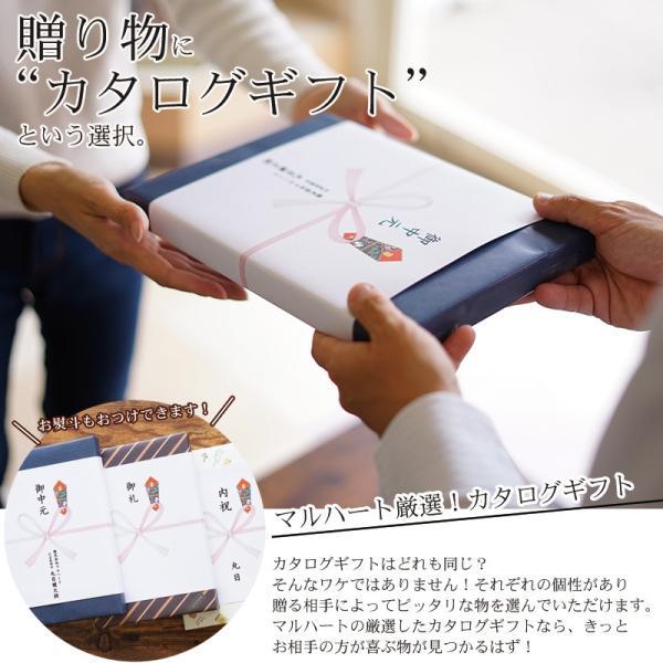 商品券 ギフトカード も選べるカタログギフト 21,000円コース リンベル バリューチョイス モーブ(move)|gift-maruheart|02