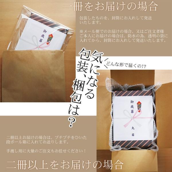 商品券 ギフトカード も選べるカタログギフト 11,000円コース リンベル バリューチョイス 潮船(しおふね)|gift-maruheart|02