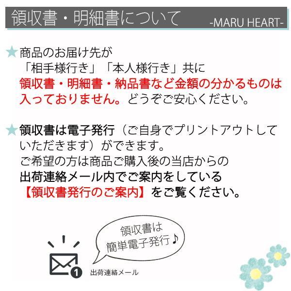 商品券 ギフトカード も選べるカタログギフト 11,000円コース リンベル バリューチョイス 潮船(しおふね)|gift-maruheart|04