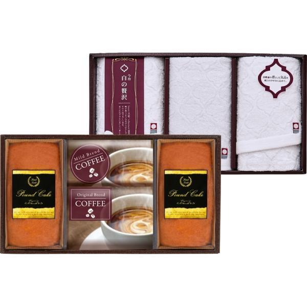 今治製タオル&金澤パウンドケーキ・珈琲セット IK-50  のし 包装 無料 ギフト 内祝 香典返し 返礼品 お中元 お歳暮