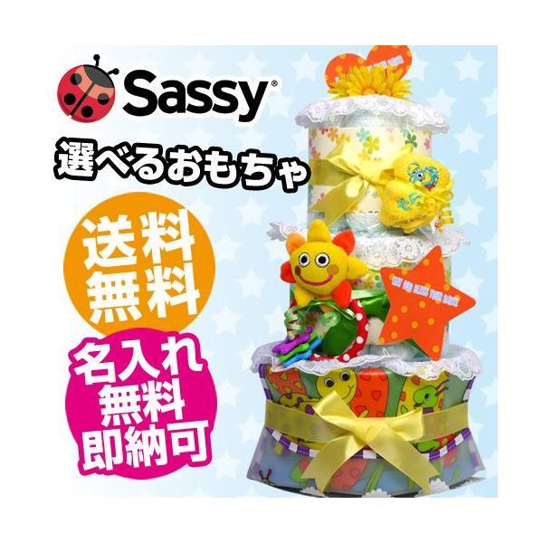 Sassyタオル&おもちゃ&ビブ付!!!!