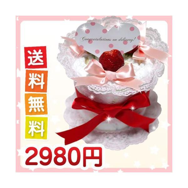 いちごケーキミニおむつケーキおむつケーキオムツケーキ出産祝いご出産祝いパンパースムーニーgoonメリーズメッセージカード