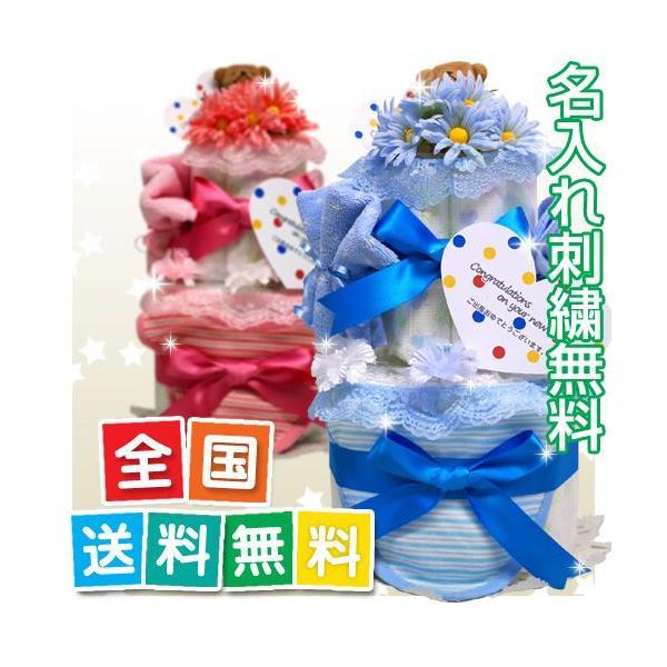 ご出産祝い オーガニック 2段 おむつケーキ オムツケーキ 出産祝い ダイパーケーキ ベビーシャワー パンパース ムーニー goon メリーズ