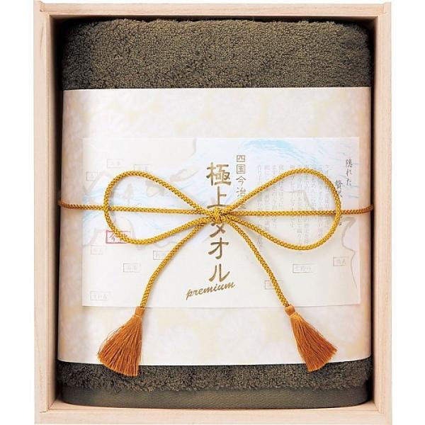 ( 今治謹製 ) 極上タオル / バスタオル ( 木箱入 ) グリーン ( 662-0258r )