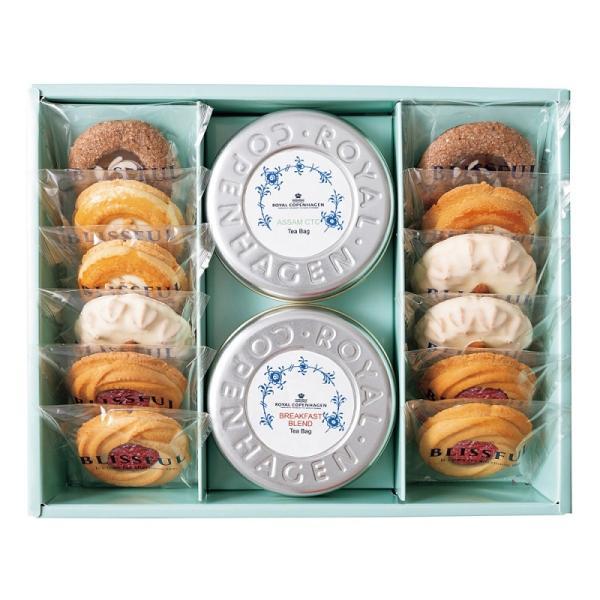 4種の焼き菓子 & ロイヤル コペンハーゲン ROYAL COPENHAGEN ティーバッグセット 14個 スイーツ 内祝い 手土産 ギフト